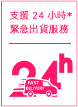 24小時送運歐洲上網SIM卡