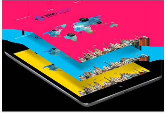 聖文森特 格林納丁斯上網SIM卡及其它國家