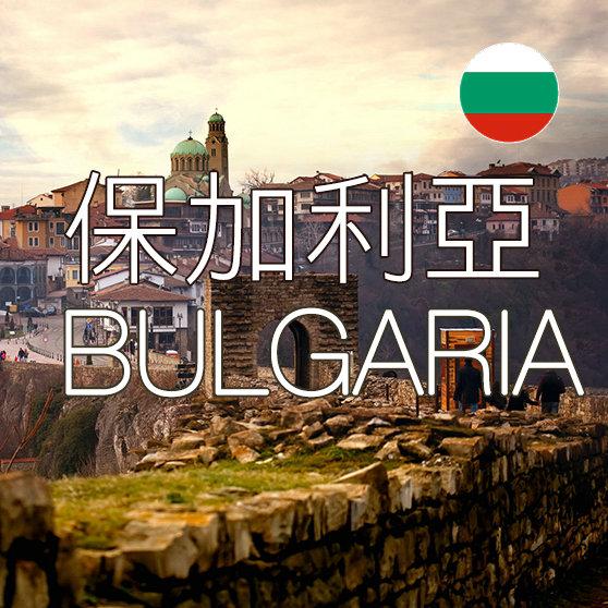 保加利亞上網SIM卡