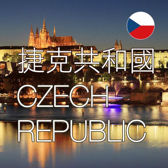 捷克上網SIM卡