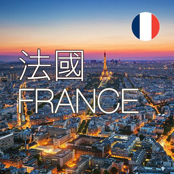 法國上網SIM卡