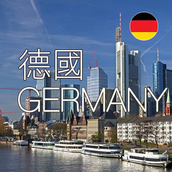 德國上網SIM卡