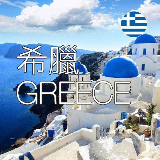 希臘上網SIM卡