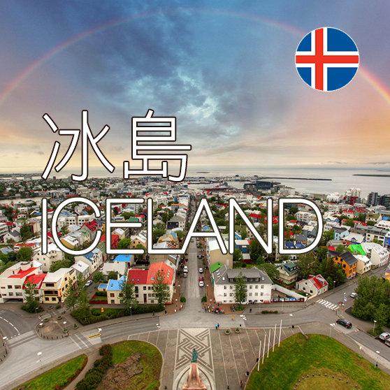 冰島上網SIM卡