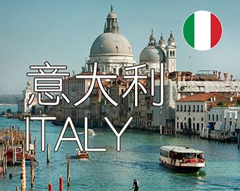 意大利上網SIM卡