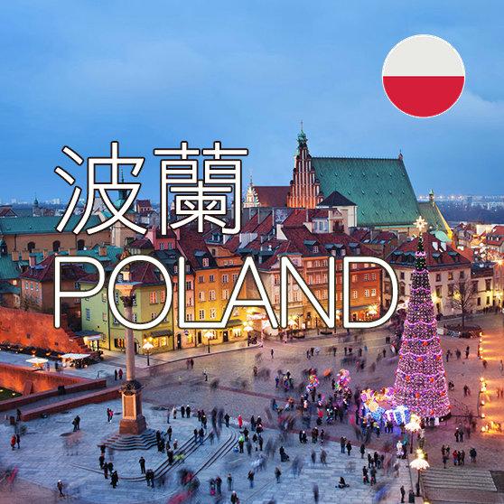 波蘭上網SIM卡