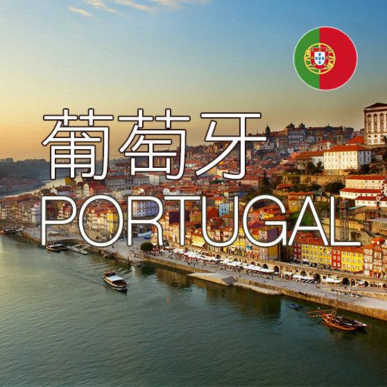 葡萄牙上網SIM卡