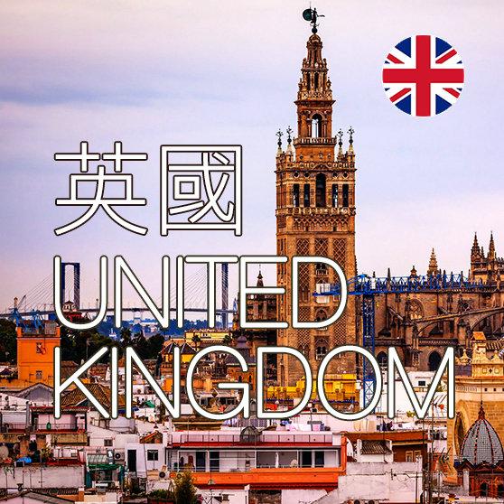 英國上網SIM卡