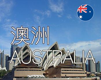 澳洲上網SIM卡