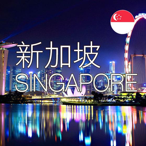 星加坡上網SIM卡