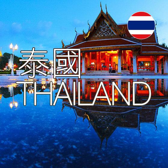 泰國上網SIM卡