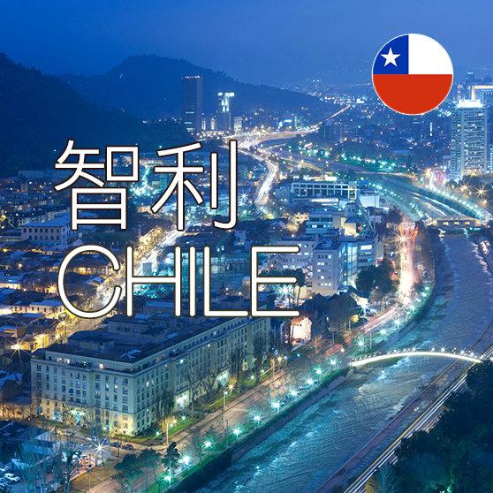 智利上網SIM卡