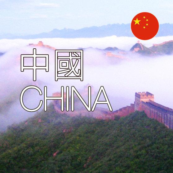 中國上網SIM卡
