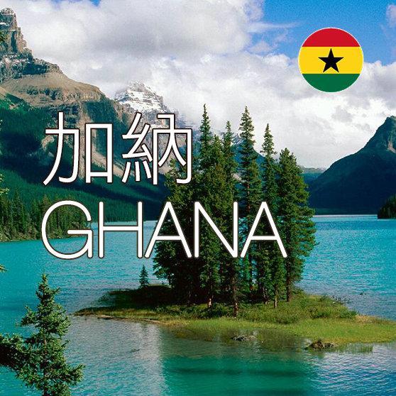 加納上網SIM卡