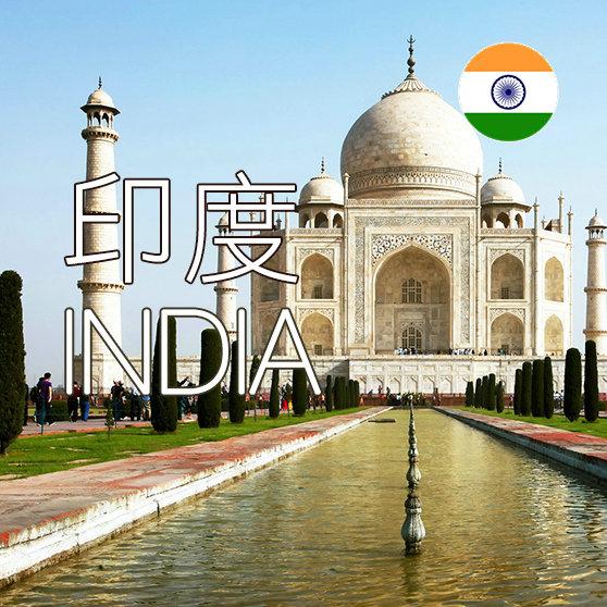 印度上網SIM卡