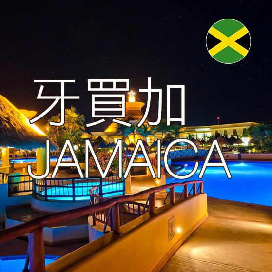牙買加上網SIM卡