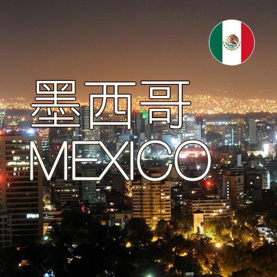 墨西哥上網SIM卡