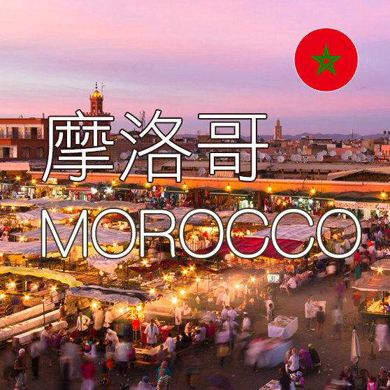 摩洛哥上網SIM卡