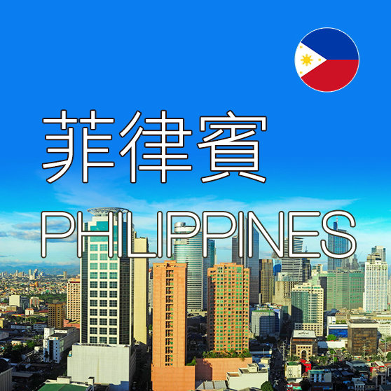 菲律賓上網SIM卡