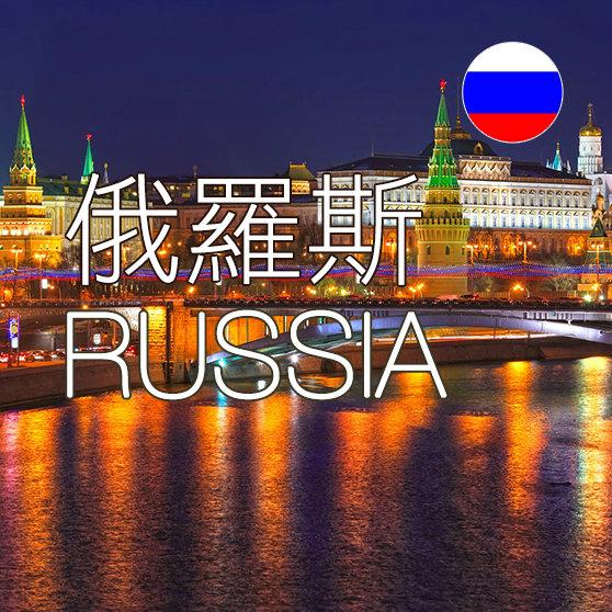 俄羅斯上網SIM卡