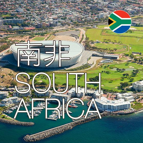 南非上網SIM卡