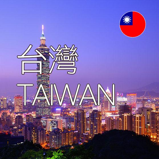 台灣上網SIM卡