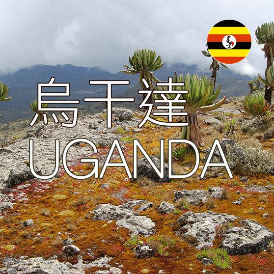烏干達上網SIM卡